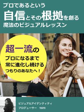 スクリーンショット 2019-04-04 15.05.22.png