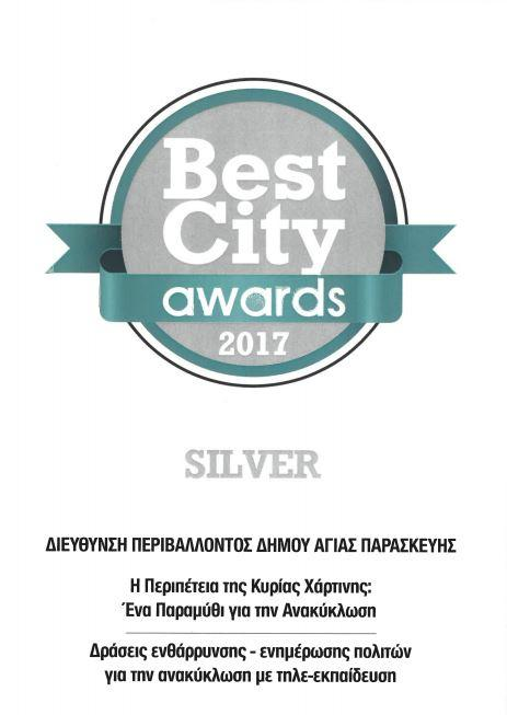 best city awards 2017