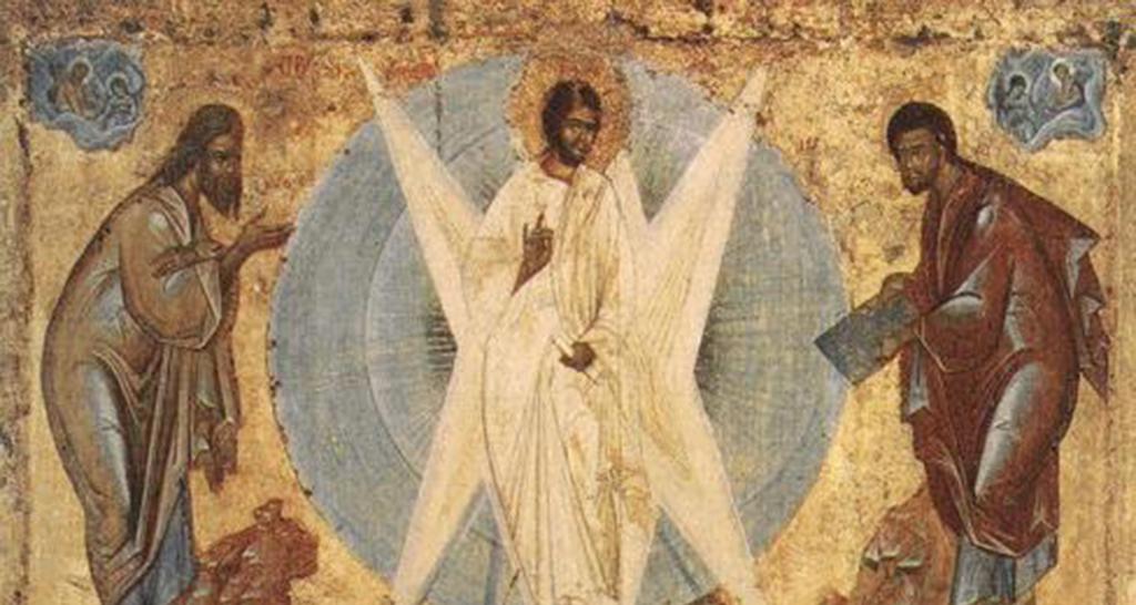 Αποτέλεσμα εικόνας για Πατερική Θεολογία¨ π. Ιωάννη Ρωμανίδη
