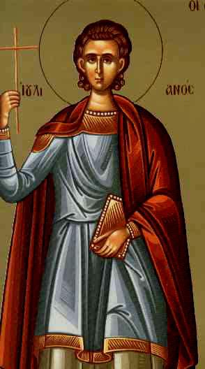 Αποτέλεσμα εικόνας για Άγιος Ιουλιανός από την Κιλικία