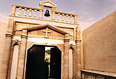 Η είσοδος της Μονής μας
