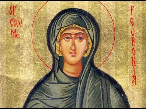 +ΚΥΡΙΑΚΗ Γ΄ ΜΑΤΘΑΙΟΥ Μνήμη της Αγίας Ὁσιομάρτυρος Φεβρωνίας – Απόδοσις του Γενεσίου του Προδρόμου