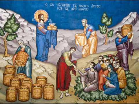 ΚΥΡΙΑΚΗ Η΄ ΜΑΤΘΑΙΟΥ  (30 Ιουλίου) Σιλουανού, του και Σίλα αποκαλουμένου, Κρήσκεντος, Επαινετού και Ανδρονίκου Αποστόλων