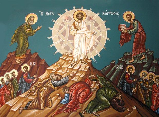 Η μεταμόρφωση του Χριστού και η σημασία της για μας  του Βασιλείου Στογιάννου