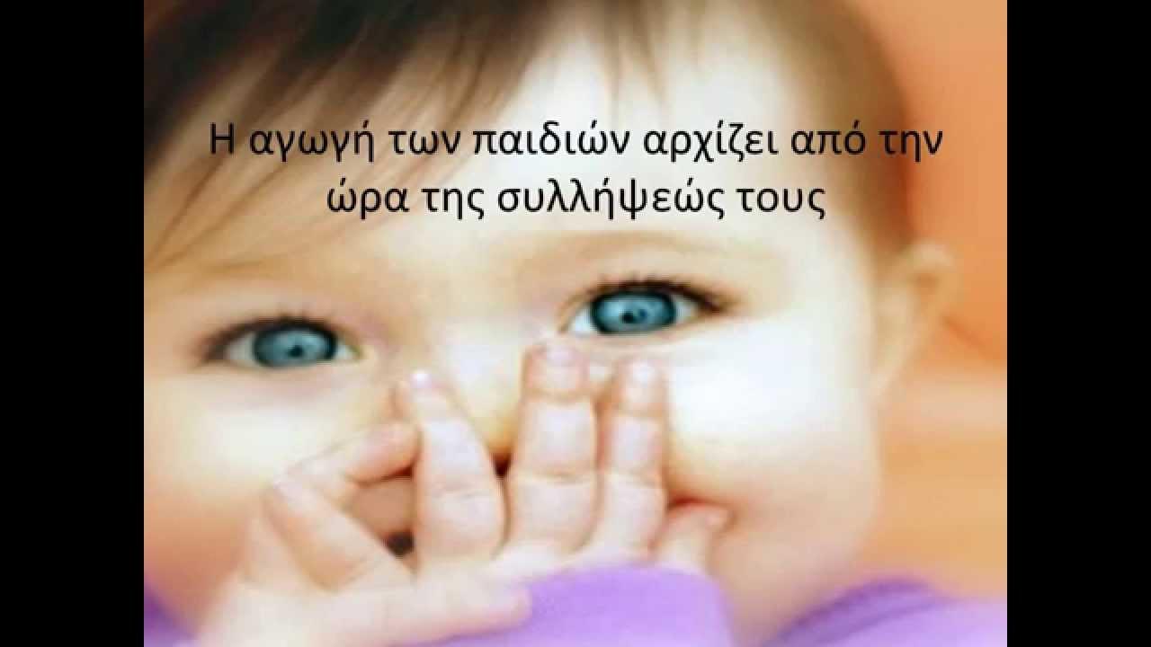 Πώς να… καταστρέψετε αποτελεσματικά το παιδί σας!