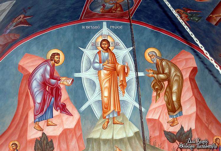 ΚΥΡΙΑΚΗ Ι΄ ΜΑΤΘΑΙΟΥ Απόδοσις της εορτής της Μεταμορφώσεως