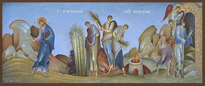 ΚΥΡΙΑΚΗ Δ΄ΛΟΥΚΑ  Των θεοφόρων Πατέρων της εν Νικαία  Ζ΄ Οικουμενικής Συνόδου (787) , Λουκιανού πρεσβυτέρου Αντιοχείας, Σαβίνου Οσίου, Βάρσου ομολογητού