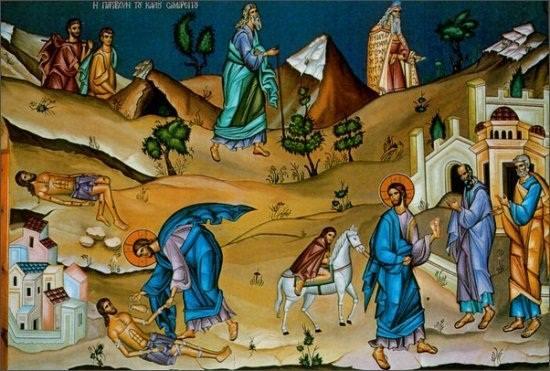 H παραβολή του καλού Σαμαρείτου ~ Κυριακή Η΄ Λουκά