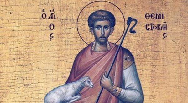 Άγιος Θεμιστοκλής~Η μνήμη του εορτάζεται στις 21 Δεκεμβρίου