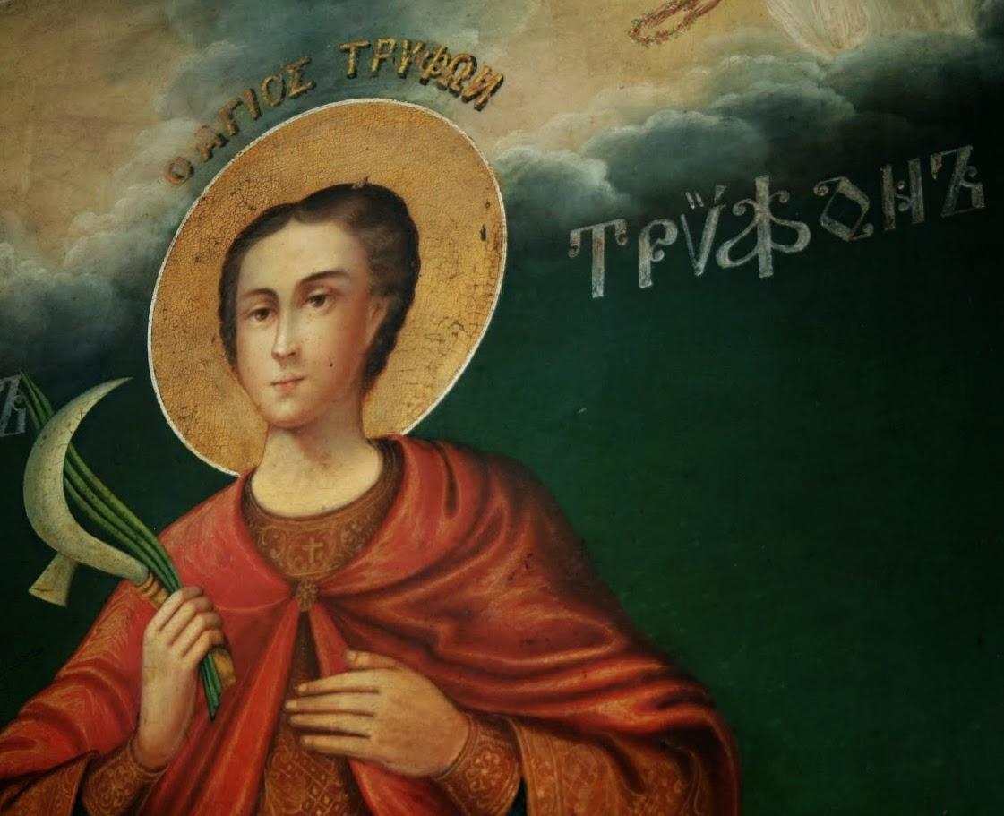 """ΓΕΡΟΝΤΑΣ ΙΩΑΝΝΗΣ ΤΗΣ ΜΟΝΗΣ ΤΩΝ ΣΠΗΛΑΙΩΝ ΠΣΚΩΦ """"Να προσεύχεστε στον άγιο μάρτυρα Τρύφωνα και τον άγιο Σπυρίδωνα για τη δουλειά και την οικία, κι ο Θεός θα δώσει παρηγοριά συν τω χρόνω."""""""