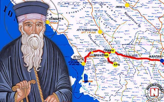 «Όταν γίνει η Εγνατία οδός, τα στρατεύματα θα περάσουν από αυτήν. Η κεφαλή των στρατευμάτων θα φθάσει στην Κωνσταντινούπολη και η ουρά θα βρίσκεται στην Αυλώνα»