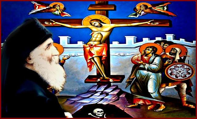 """Άγιος Παΐσιος: """"Τη Μεγάλη Παρασκευή για να νιώσεις κάτι, δεν πρέπει να κάνεις τίποτε άλλο εκτός από προσευχή"""""""