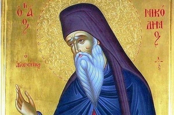 Για την πολυλογία ~ Άγιος Νικόδημος ο Αγιορείτης