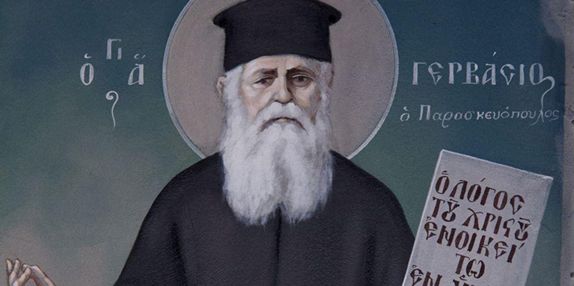Γέροντας Γερβάσιος Παρασκευόπουλος (1 Ιανουαρίου 1877 – 30 Ιουνίου 1964)