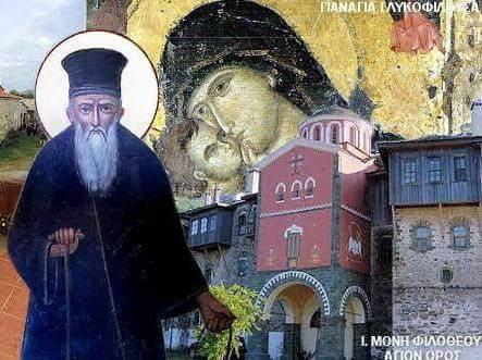 Οι Προφητείες του Αγίου Κοσμά για τη Μοσχόπολη, Δρόπολη, Αυλώνα.