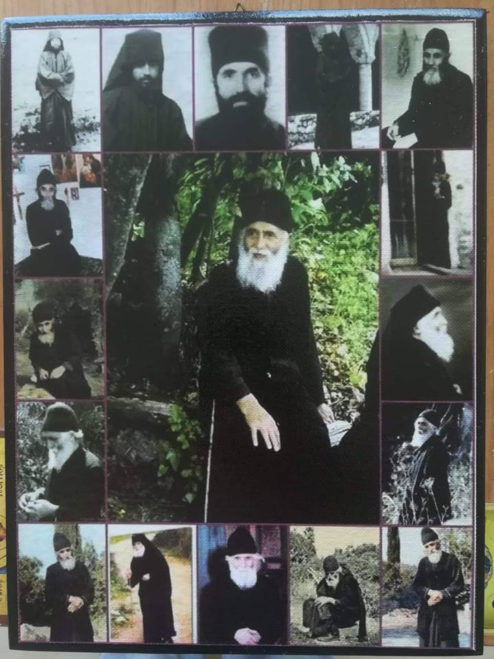 «Υπάρχει η μαγιά κι αυτή η μαγιά κρατάει την Εκκλησία και την Ελλάδα. Γι' αυτή τη μαγιά ο Κύριος θα κάμει ότι θα κάμει» Άγιος Παΐσιος