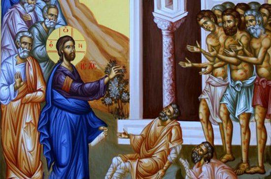 Ομιλία περί Ευχαριστίας Αγίου Νικοδήμου του Αγιορείτου ~ Κυριακή ΙΒ' Λουκά: Θεραπεία των δέκα λεπρών