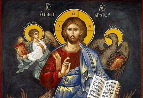 Τι σημαίνει το «Κύριε Ελέησον»; Άγιος Συμεών ο Νέος Θεολόγος
