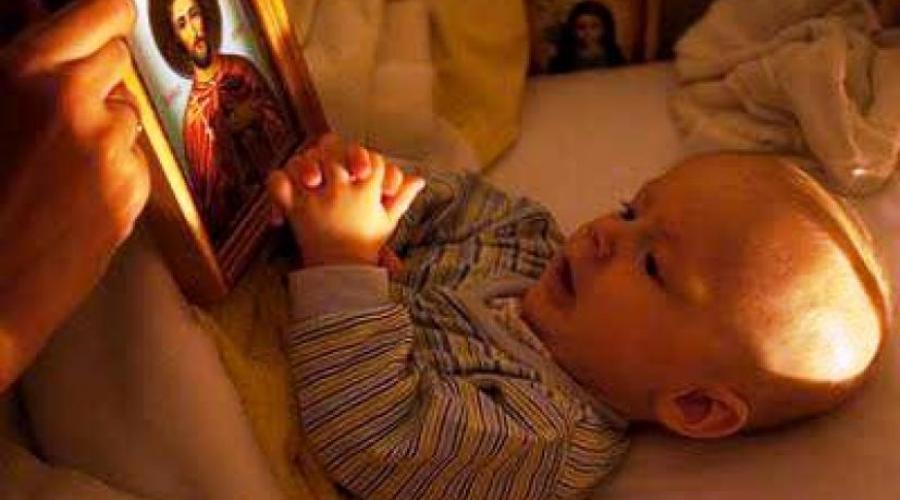 Πώς να μιλάς στα παιδιά σου για την προσευχή~Άγιος Πορφύριος