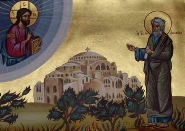 «Εὑρήκαμεν τὸν Μεσσίαν» Μνήμη του ενδόξου Αποστόλου Ανδρέα του Πρωτοκλήτου
