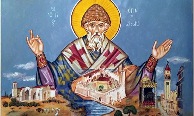 Ὁ ἅγιος Σπυρίδων, ἐπίσκοπος Τριμιθοῦντος, ὁ θαυματουργὸς