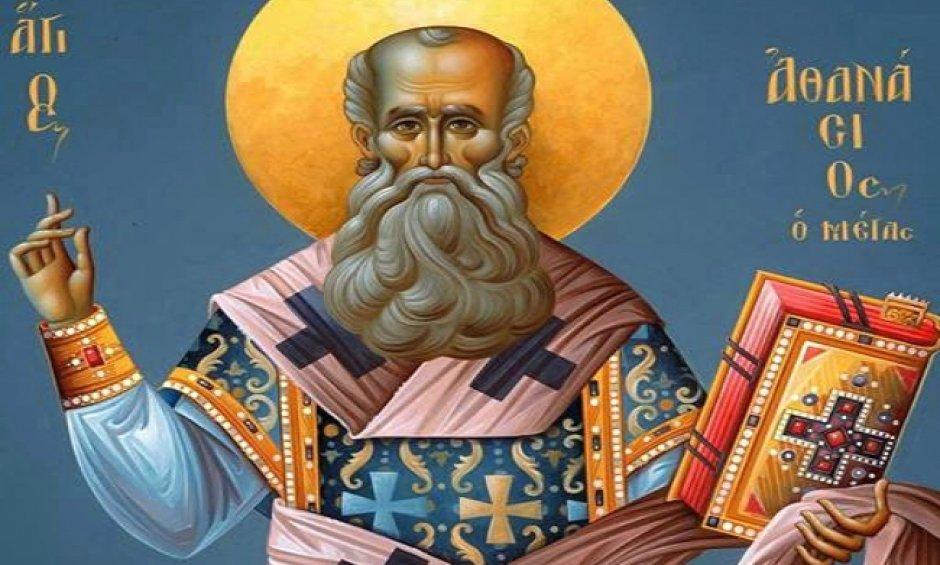 Άγιος Αθανάσιος ο Μέγας (Βίος και πολιτεία)