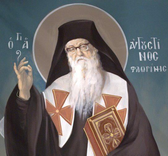 Ο Μακαριστός Επίσκοπος Αυγουστίνος Καντιώτης προφήτευσε την επιδημία του κορωναϊού