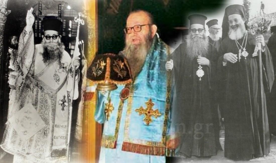 Σαν σήμερα στις 20 Απριλίου 1907 γεννήθηκε ο μακαριστός Επίσκοπος Αυγουστίνος Καντιώτης