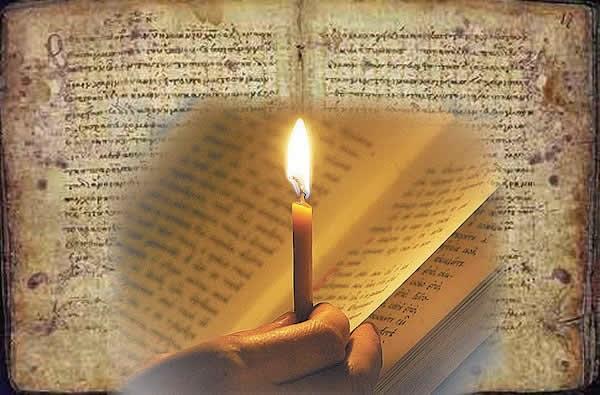 Ευχὴ πριν/μετὰ την Ιερὰ Εξομολόγηση ~ Ὅσιος Νικόδημος ὁ Ἁγιορείτης
