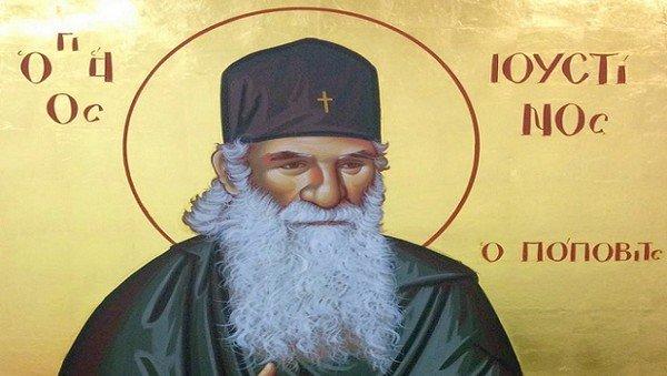 Επιλεγμένα κηρύγματα του Αββά Ιουστίνου Πόποβιτς