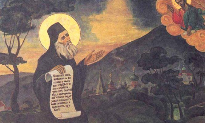 ΓΝΩΡΙΜΙΑ ΜΕ ΤΟΝ ΘΕΟ~ Του Οσίου Σιλουανού του Αθωνίτου