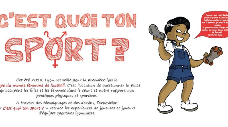 Exposition «c'est quoi ton sport ?»