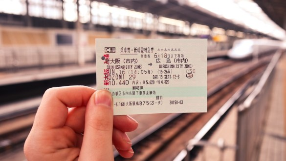 Shinkansen train ticket, Japan