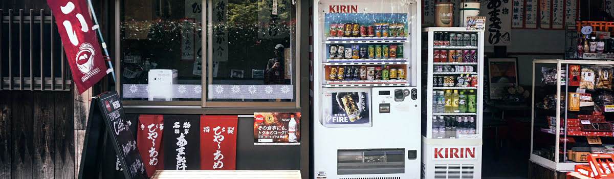Vending machines on the street in Tokyo
