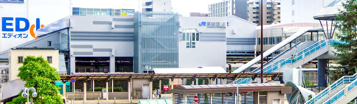 Hanshin Amagasaki Station in Amagasaki near Osaka, Japan