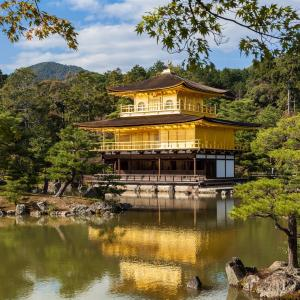 교토, 일본