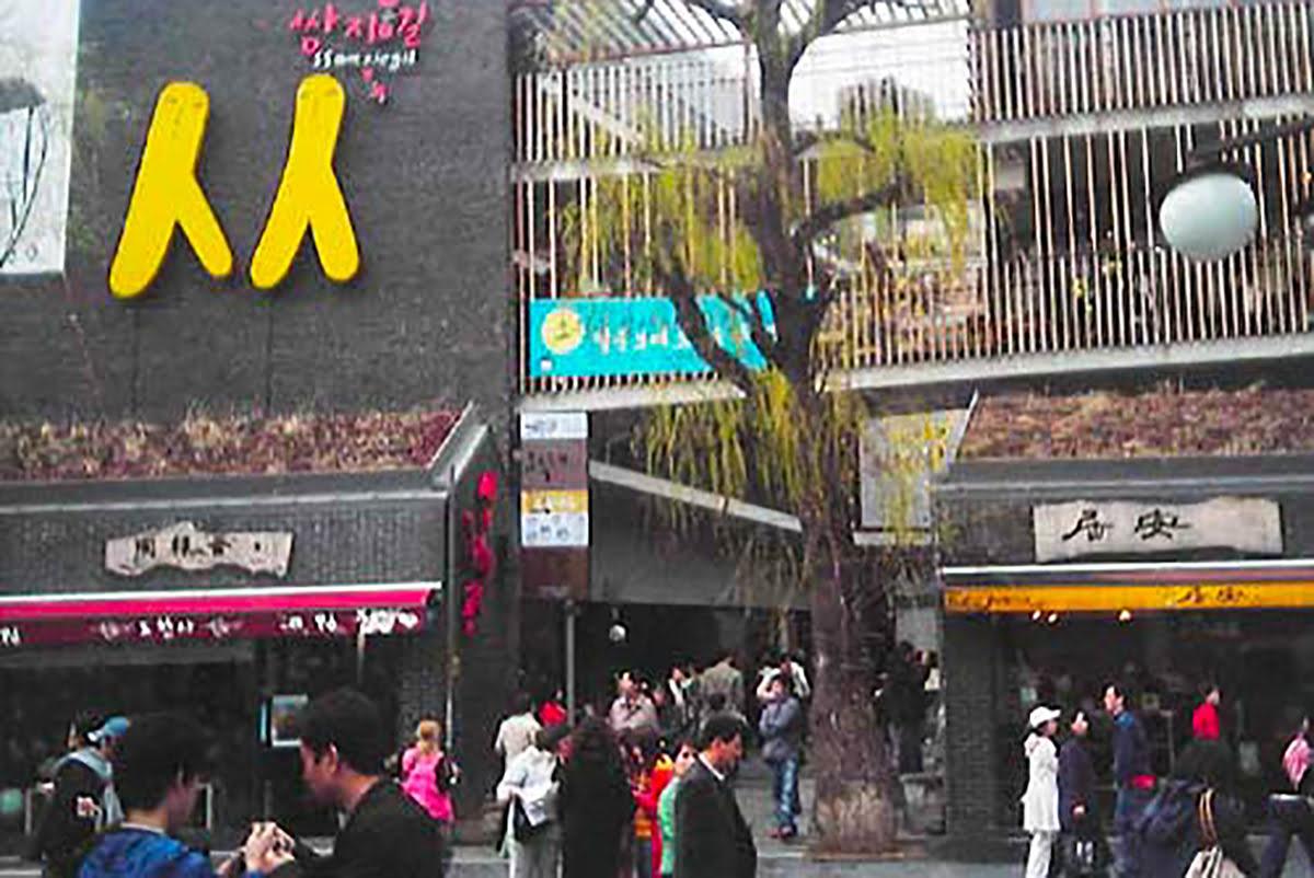 Insadong-things to do-Seoul-shopping-Insadong Ssamziegil
