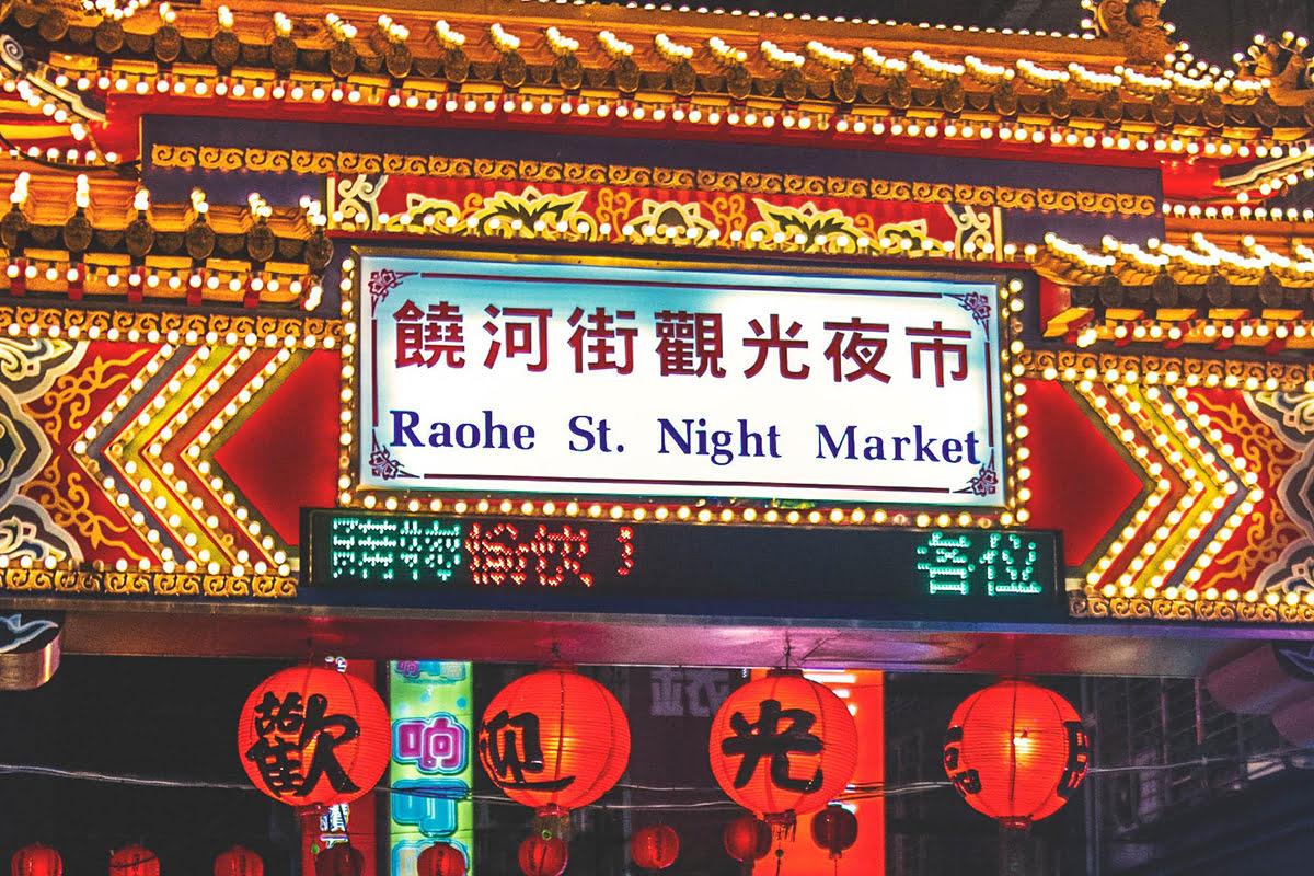 Taipei night market-shopping-Japan-Raohe Street Night Market
