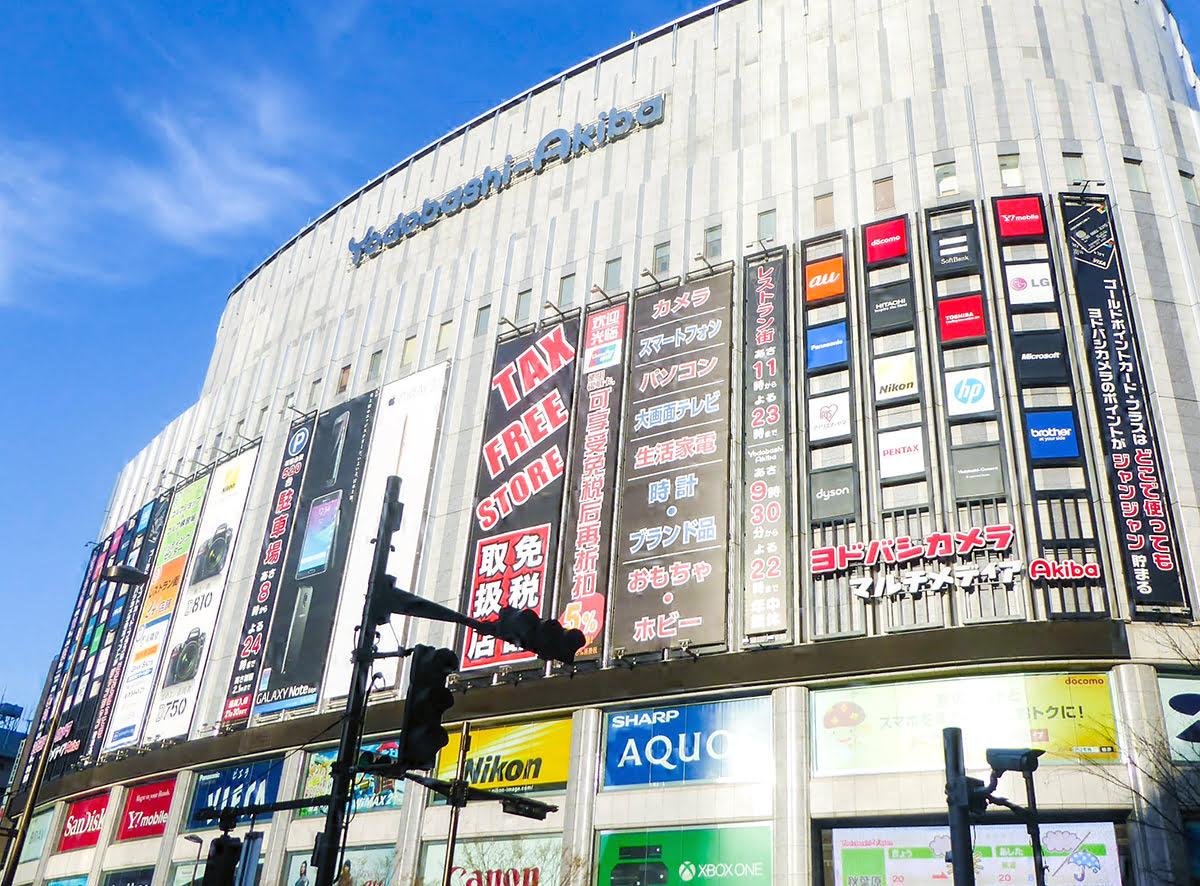 Tokyo shopping-what to buy-Japan-Akihabara