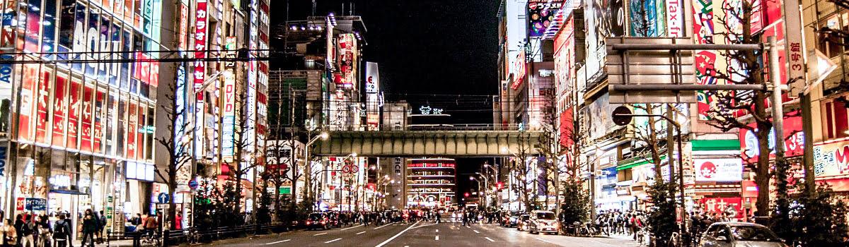 Шоппинг в Токио: что привезти из Японии?