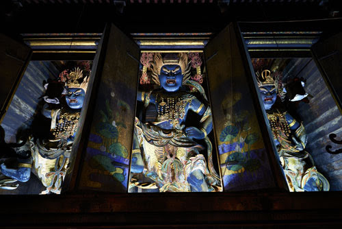 Nara Temples-Kinpusenji-Zao Gongen