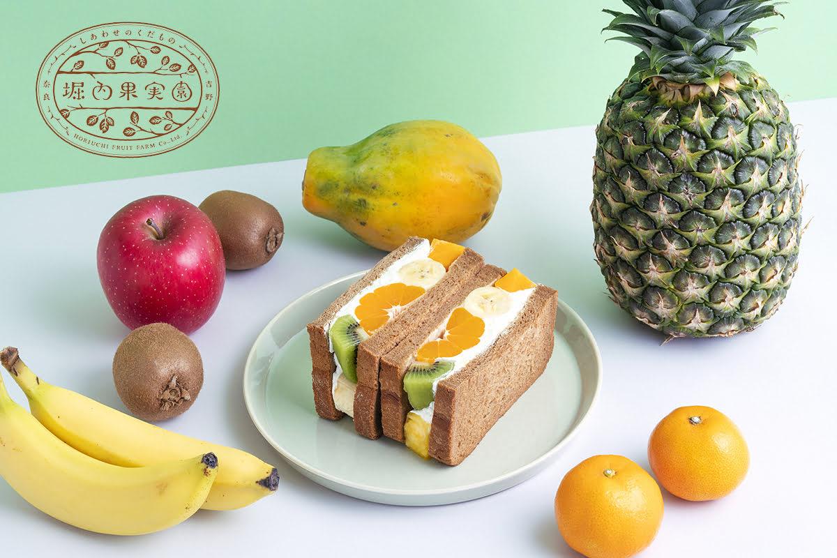 Nara food-Horiuchi Fruit Orchard