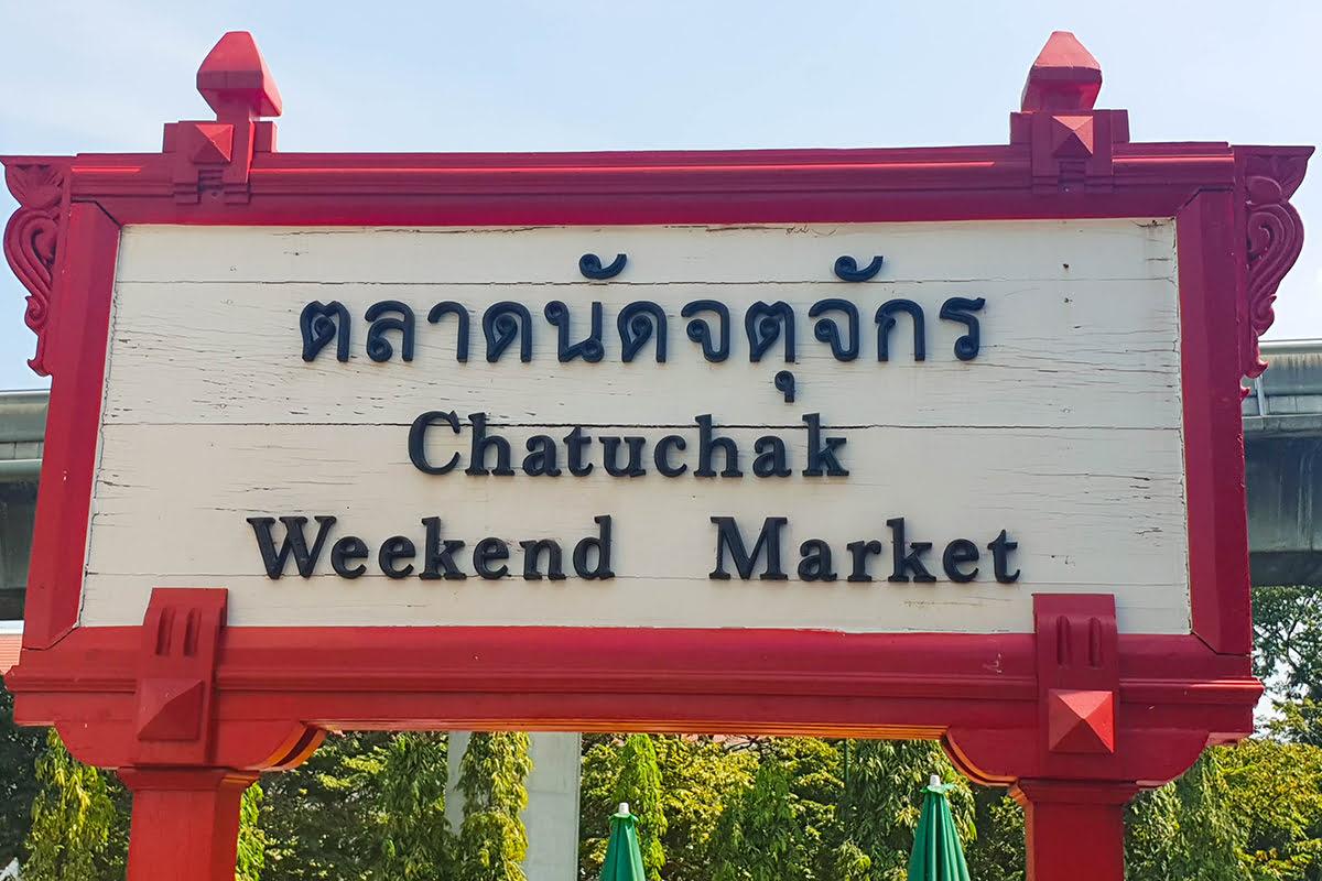 Chatuchak market-Bangkok-Chatuchak sign