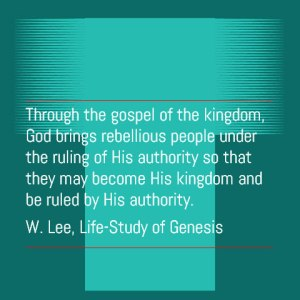 God's Image and Dominion are Fulfilled in Christ and are the Issue of the Gospel