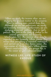 The Executing Center of God's Administration in the Universe is the Incense Altar