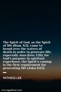 The Progressive Revelation of the Compound Spirit in the Bible and the Spirit of God