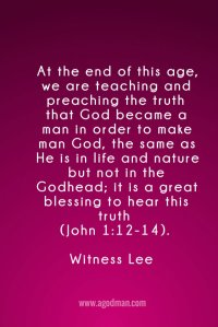 God Becoming Man and Man Becoming God is the Economy of God to Fulfill His Dream