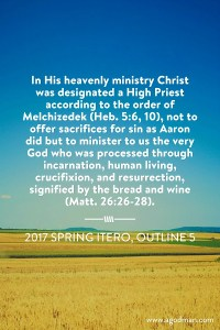 Christ as our High Priest is Interceding for us and He is Ministering God into us