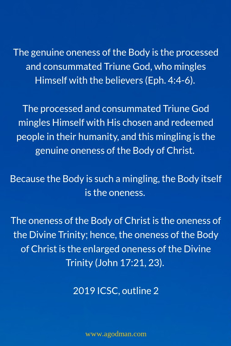 God, Divinity, the Universe, and Humankind:All in Oneness in God