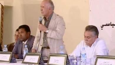Photo of الديوان السياسي للتقدم والاشتراكية يجتمع باللجنة المركزية ومكاتب الفروع ويلبي دعوة حزب التجمع الجزائري